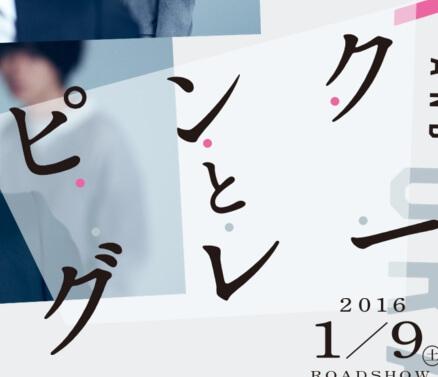 TV アニメ プリパラ - allcinema