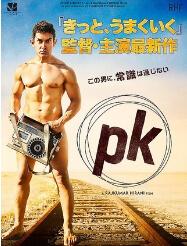 pk 画像