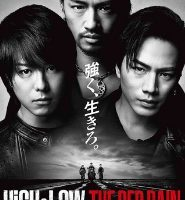 HiGH&LOW THE RED RAIN 画像
