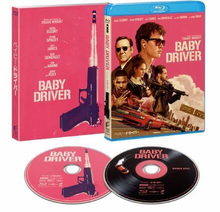 ベイビードライバー Blu-ray